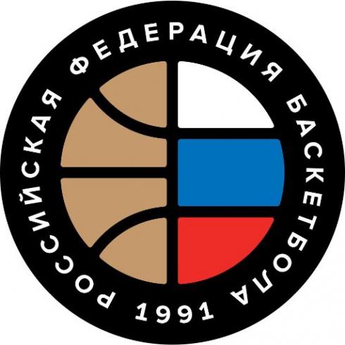 РФБ определила сроки и места проведения финальных этапов Первенств РФ и Всероссийских соревнований сезона 2019-2020 г.г.