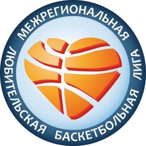 Состоялась жеребьевка Суперфинала МЛБЛ 2019